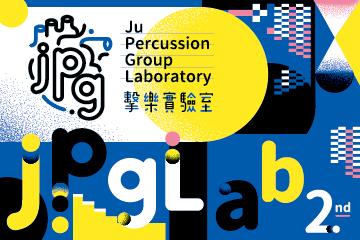 2018JPG實驗室_banner_官網_360X240-01