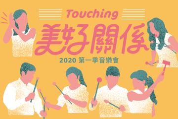 2019第一季_banner_官網360x240