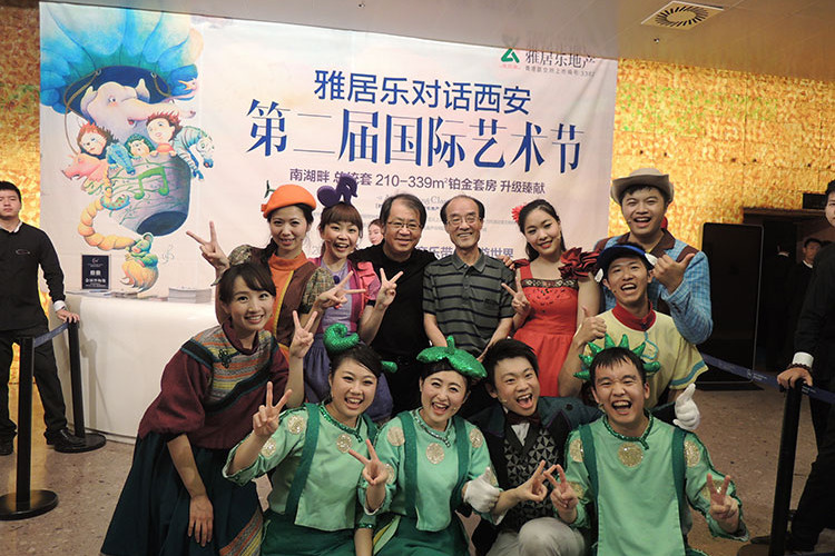 20151008_concert-for-child(china)5